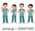 スクラブを着た医療チーム 30607995