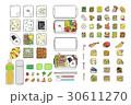 手描きお弁当セット 30611270