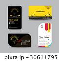 Business card template, business card design 30611795