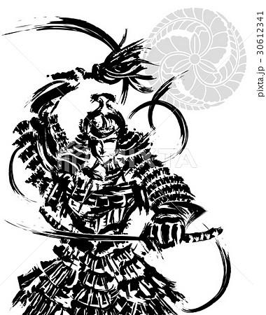 黒田官兵衛のイラスト素材 30612341 Pixta