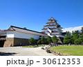 夏の鶴ヶ城(会津若松市) 30612353