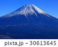 富士山 冬 冠雪の写真 30613645