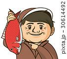 チラシやパンフやカタログでカットとして使える魚(鯛)を釣り上げた男性(魚屋の店主としても使用可能) 30614492