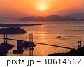 来島海峡大橋 夕景 しまなみ海道の写真 30614562
