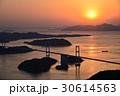 来島海峡大橋 夕景 しまなみ海道の写真 30614563