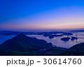 【瀬戸内しまなみ海道】来島海峡大橋、日が落ちて 30614760