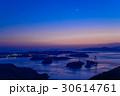 【瀬戸内しまなみ海道】来島海峡大橋、日が落ちて 30614761