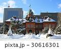 北海道 道庁 建物の写真 30616301