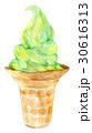 抹茶 ソフトクリーム 水彩のイラスト 30616313