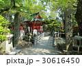 田村神社 宮島社 30616450