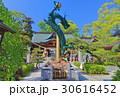 田村神社 宇都伎社と龍神 30616452