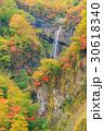 新潟妙高_紅葉の惣滝 30618340