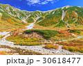 富山県_絶景立山室堂紅葉 30618477