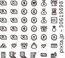モノトーン アイコン(シリーズ)デフォルメ 30619898