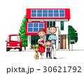 家族 マイホーム ペットのイラスト 30621792