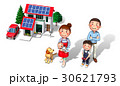 家族 マイホーム ペットのイラスト 30621793