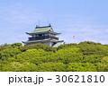 小牧山城 続日本100名城 天守閣の写真 30621810