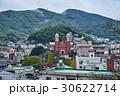 浦上天主堂 長崎 街並みの写真 30622714