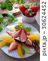 生チョコレートケーキのフルーツ添え 30624452