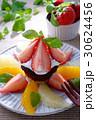 生チョコレートケーキのフルーツ添え 30624456