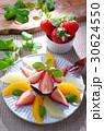 生チョコレートケーキとフルーツパナッシェ 30624550