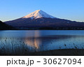 富士山 夜明け 世界文化遺産の写真 30627094