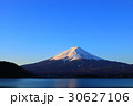 富士山 夜明け 世界文化遺産の写真 30627106