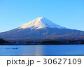富士山 夜明け 世界文化遺産の写真 30627109