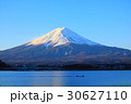 富士山 夜明け 世界文化遺産の写真 30627110