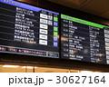 バスタ新宿 30627164