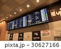 バスタ新宿 30627166