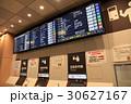 バスタ新宿 30627167