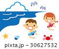 夏休み 海水浴 男の子のイラスト 30627532