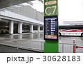 バスタ新宿 30628183