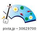 夏ライブ 三味線 30629700