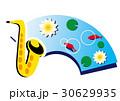 夏ライブ サックス 30629935