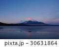 山中湖 富士山 風景の写真 30631864
