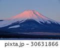 富士山 風景 富士の写真 30631866