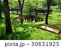 北海道 旭山動物園 30631925