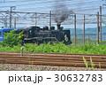 SL北びわこ号 30632783