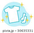 きれいなシャツと靴下 30635331