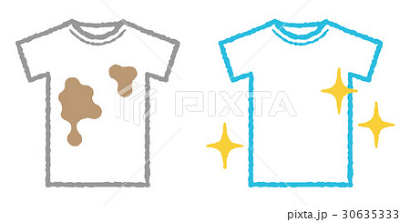 汚れたシャツ、きれいなシャツ 30635333