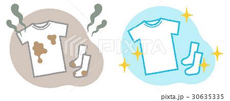 汚れた&きれいなシャツと靴下 30635335
