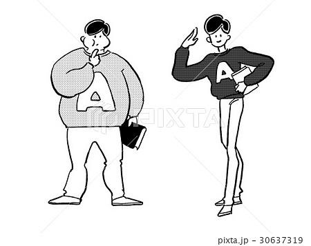 太った人と痩せている人のイラストのイラスト素材 30637319 Pixta