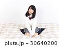 女子高生 リラックス 30640200