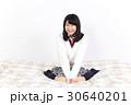 女子高生 リラックス 30640201