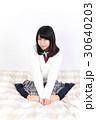 女子高生 リラックス 30640203