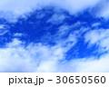 青空と雲 30650560