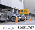 電気自動車 充電スタンド チャージポイントのイラスト 30651767