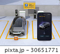 カーシェアリング専用駐車場とスマホアプリ。スマホアプリで指定車のドアロックを解除するイメージ 30651771